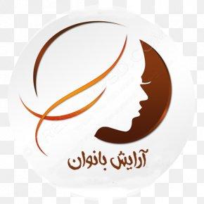 Beauty Salon Logo - Beauty Parlour Logo Hairdresser Vector Graphics PNG