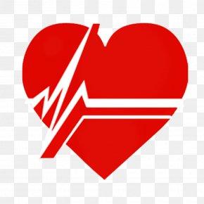 Valentine's Day - Brand Logo Valentine's Day Clip Art PNG