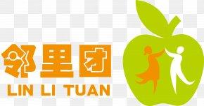 团委logog - Logo Trade Gratis PNG
