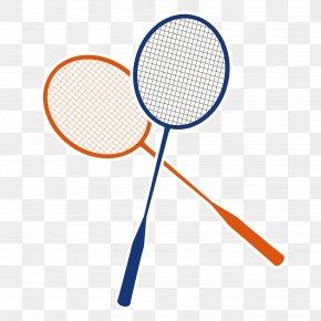 Badminton Racket Vector Material - Badmintonracket Badmintonracket PNG