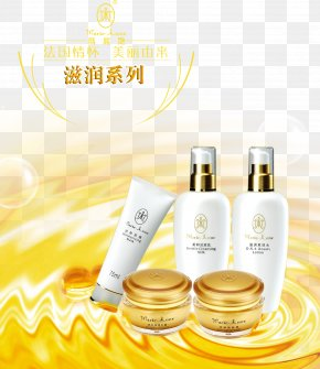 Mary Yan - Cosmetics Beauty Icon PNG