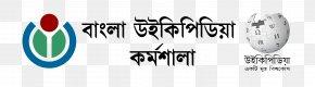 Workshop - Graphic Design Logo PNG