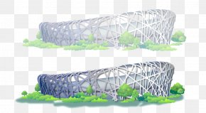 Nest Material - Beijing National Stadium Architecture PNG