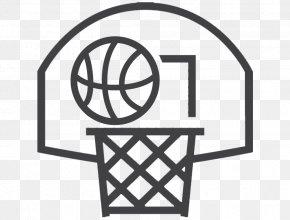 Basketball - Backboard Basketball Canestro Breakaway Rim Net PNG