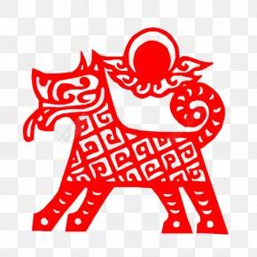 Chinese New Year - Scottish Terrier 生肖狗 Papercutting Chinese New Year Chinese Zodiac PNG