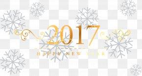 Snowflake Background Golden 2017 - Snowflake Euclidean Vector PNG