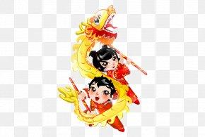 Chinese New Year Dragon Cartoon - Dragon Dance Lion Dance Chinese New Year Illustration PNG
