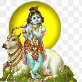 Ganpati - Krishna Janmashtami Rama Vishu Vishnu PNG