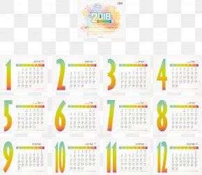 Fashion Watercolor Calendar 2018 Calendar - Calendar Watercolor Painting PNG