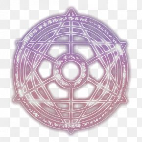 The Star Of David Purple Magic - Magic Circle Hexagram Purple PNG
