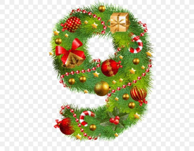 Christmas Day Vector Graphics Clip Art Image, PNG, 514x640px, Christmas Day, Christmas, Christmas Decoration, Christmas Ornament, Christmas Tree Download Free