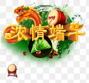 Chinese Dragon Boat Festival Creative Style Passion Background - Zongzi Dragon Boat Festival U7aefu5348 PNG