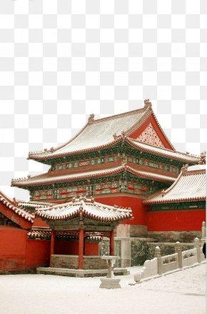 China Palace - Summer Palace Forbidden City Tiananmen Square Beihai Park Gulou And Zhonglou PNG