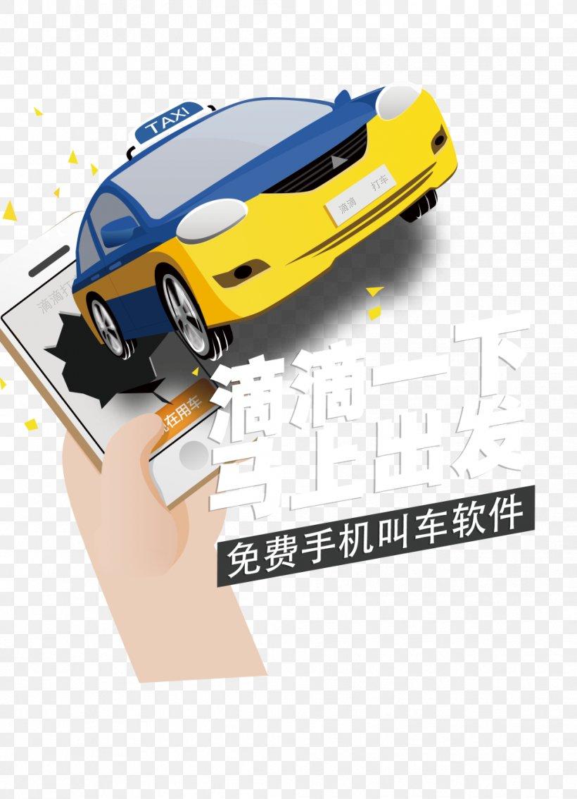 car design software free download for mobile