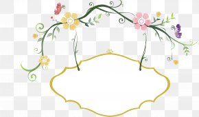 Fresh Flowers Hand-painted Border - Hashtag Eating PNG