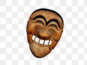Mask - Mask Creativity Designer PNG
