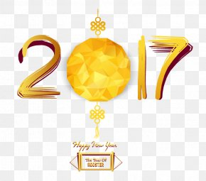 Chinese New Year 2017 New Year Celebration - Chinese New Year Chinese Zodiac Lunar New Year Firecracker PNG