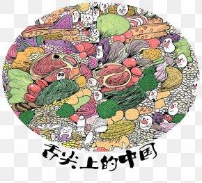 China's Tongue - China Food Poster PNG