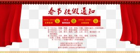 Chinese New Year Holiday Copy Layout - Chinese New Year Holiday Valentines Day Chinese Calendar PNG
