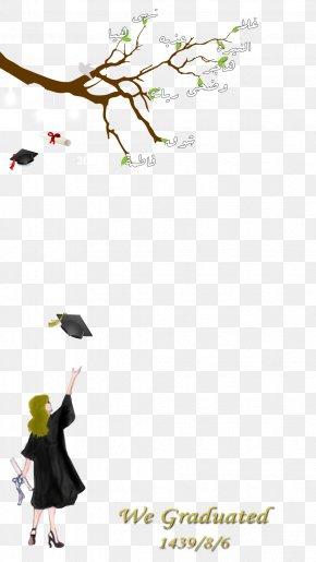 Congratulations Graduate - Desktop Wallpaper Graduation Ceremony Clip Art PNG