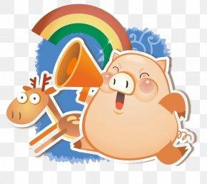 Pig - Pig Cochon De Bois Quxfd Hu1ee3i Zi Wei Dou Shu Cochon De Terre PNG