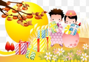 Gifts For Men And Women - Mooncake Mid-Autumn Festival Traditional Chinese Holidays Child Illustration PNG