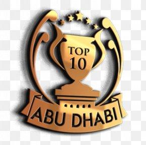 Abu Dhabi Flag - Logo Etihad Towers Brand Font Trophy PNG