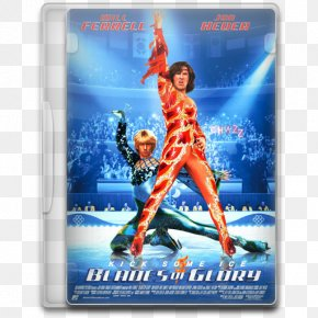 Blades Of Glory - Action Figure Advertising PNG