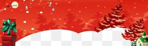 Red Christmas Pattern - Merry Christmas Happy New Year Christmas Background PNG