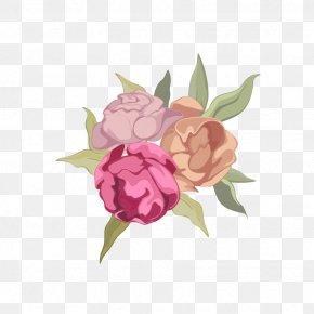 Flower Vintage - Sahih Al-Bukhari Quran Islam Hadith Muslim PNG