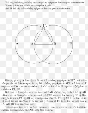 Euclidean - Euclid's Elements Mathematical Proof Euclidean Geometry Mathematician PNG