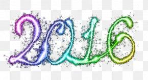 2016 WordArt Fireworks - Fireworks Art Gratis PNG
