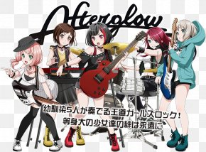 Bang Dream - BanG Dream! Girls Band Party! Afterglow The Mobile Game All-female Band PNG