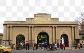 President Of The Town Of Stone Wall Arches - Presidential Palace Gujiming Temple Yangtze River Crossing Campaign Arch PNG