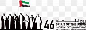 Union - Abu Dhabi Fujairah National Day Public Holiday Dubai PNG