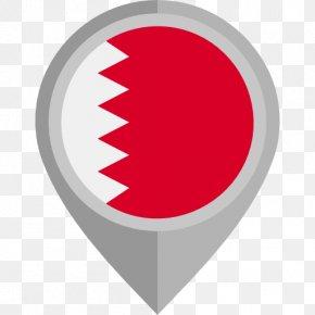 Bahrain Flag - Flag Of Bahrain National Flag PNG
