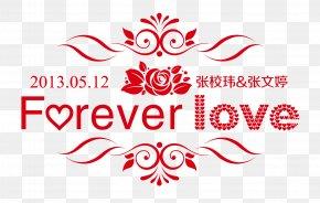 Wedding Pictures Logo - Download Wedding Logo PNG