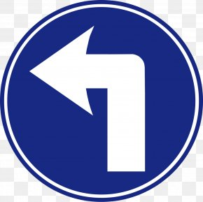 Symbol - Traffic Sign Turn On Red Symbol Left Turn Ahead PNG