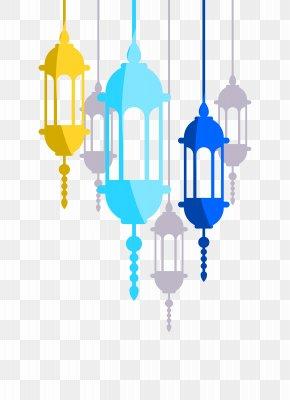 Lantern - Wedding Invitation Quran Islam Lantern Clip Art PNG