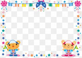 Cartoon Colored Border - Cartoon Creativity PNG