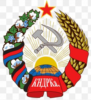 Emblem Of The Uzbek Soviet Socialist Republic Republics Of The Soviet Union Uzbekistan Byelorussian Soviet Socialist Republic PNG