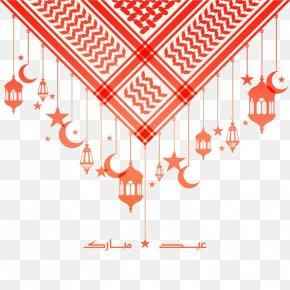National Wind Carpet - Jordan Eid Mubarak Suria Sabah Eid Al-Fitr Holiday PNG