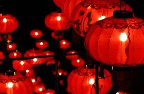 Chinese New Year - Wedding Invitation Chinese New Year Chinese Calendar Dog PNG