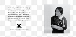 Coco Chanel - Public Relations Communication Brand PNG