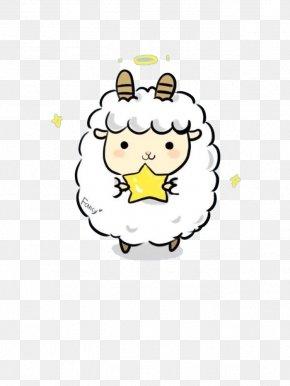 Cartoon Sheep - Sheep Cartoon Illustration PNG