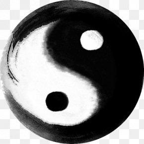 Tao Te Ching I Ching Taiji Yin And Yang Tai Chi PNG