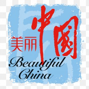 China National Day - China National Tourist Office Chengdu China National Tourism Administration Mainland China PNG