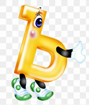 E Letter - Hard Sign Soft Sign Letter Russian Alphabet PNG