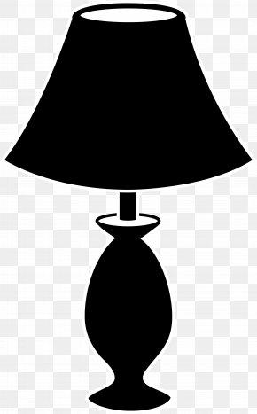 Lamp Clip - Lamp Electric Light Clip Art PNG