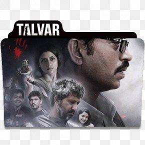 Talwar - Irfan Khan Talvar Film Bollywood Streaming Media PNG